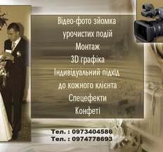 """Студія """"Мрія"""""""