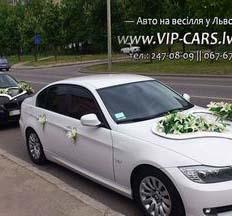 VIP-Cars-100 авто на весілля