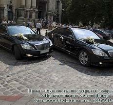 VEZE прокат святкових автомобілів