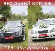 Mercedes Е-Class