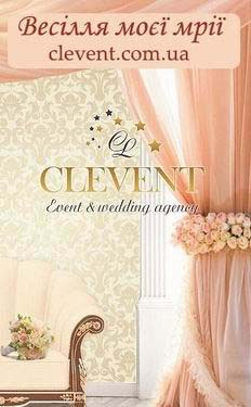 CLEVENT - wedding and event agency