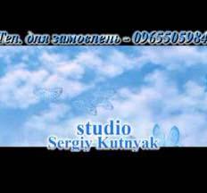 studio Sergiy Kutnyak