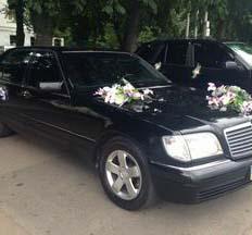 Весільні перевезення