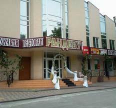 """Ресторан """"Рандеву"""""""