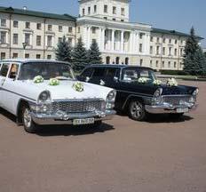 """Автомобілі """"ЧАЙКА"""" - весільний кортеж. Леонід"""