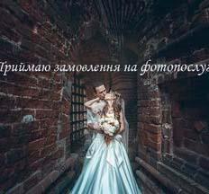 Іван Єгоров
