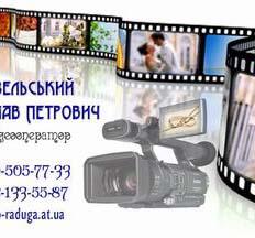 """Студія """"Веселка"""""""