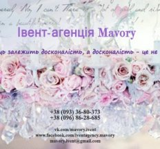 Event-agency Mavory