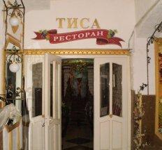 Ресторан Тиса