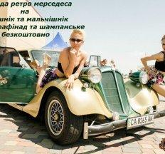 прокат авто