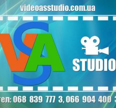 Video AS studio