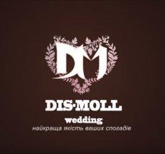 Dis-moll Wedding весільна відеозйомка Львів