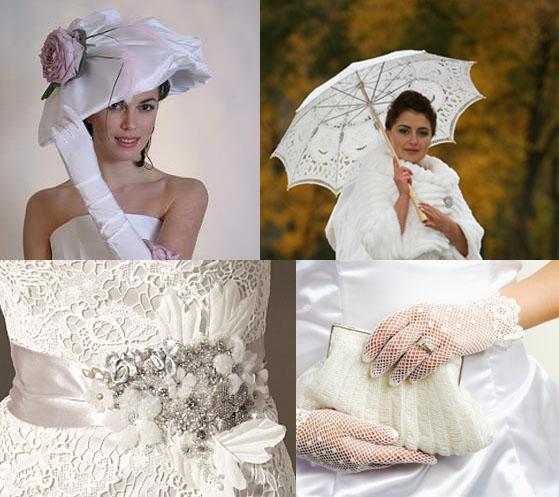Аксесуари нареченої: стиль, гармонія, краса ...