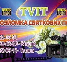 Віталій Відеозймка святкових подій TVIT
