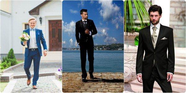 c6710915aee378 Костюм нареченого. Як вибрати костюм.