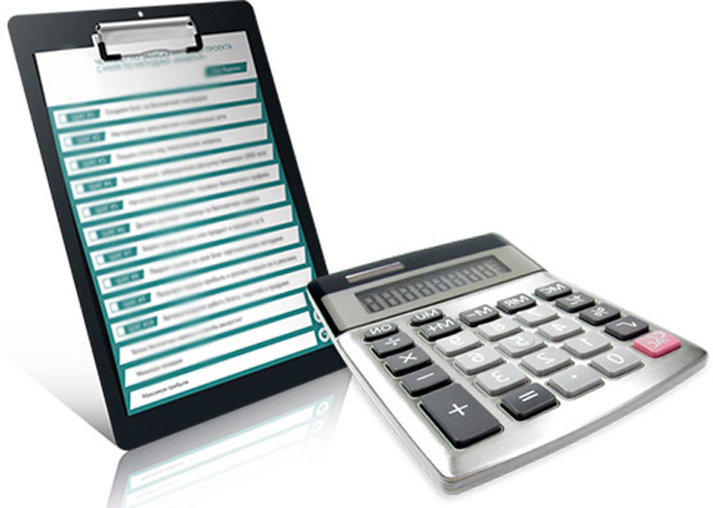 Весільний калькулятор (зберігає інформацію)