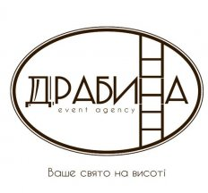 "Event-agency ""Драбина"""
