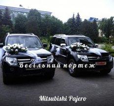 Весільний кортеж Pajero