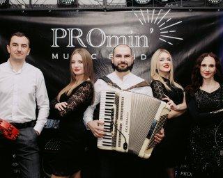 Гурт Promin'/ПРОМІНЬ