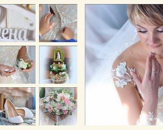 весільний репортаж
