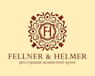 Fellner & Helmer ресторація шляхетної кухні