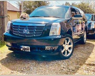 Ідеальне та комфортне авто Весільний кортеж