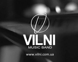 Кавер група VILNI cover band | кавер гурт |