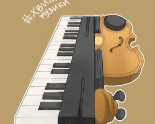 Скрипка та фортепіано #хвилинамузики для вас
